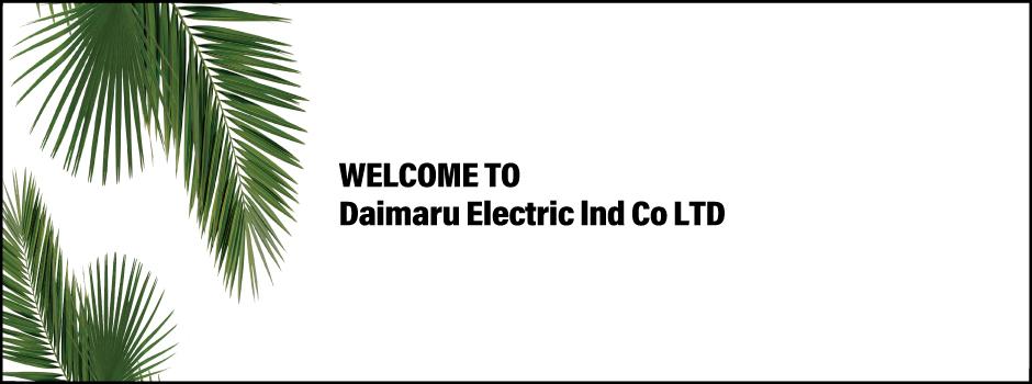 大丸電機工業:LEDなどの電気製品、衛生用品、防災セットのご用命は大丸電機まで