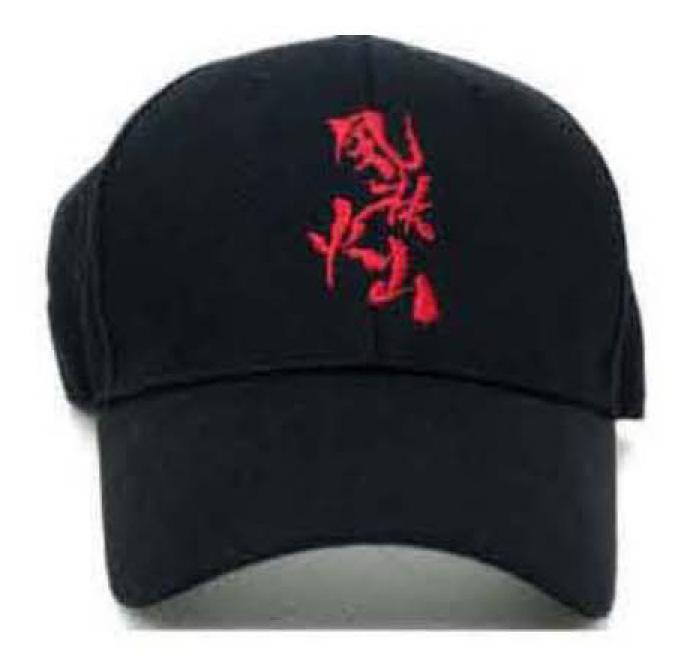 おうちで旅行気分 お土産小物 贈呈 風林火山 別倉庫からの配送 刺繍キャップ