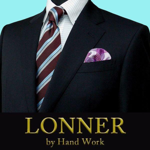 【春夏】ロンナー(LONNER) / 2ボタンスーツ日本製 / 紺 / C(AB) , L(BB) / 3K010122-0591J