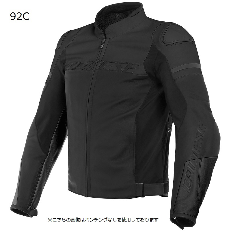 AGILE PERF. LEATHER JACKET