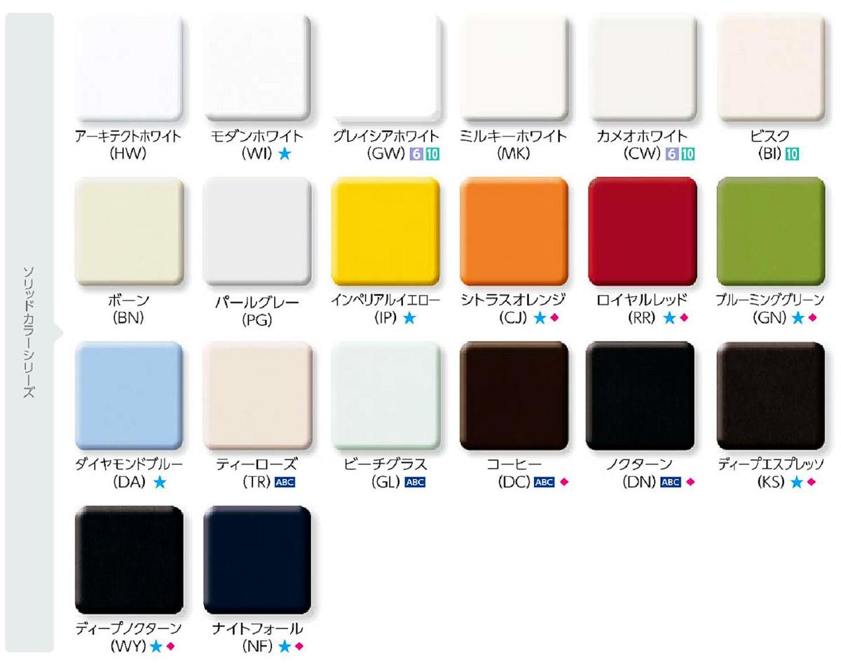コーリアン ソリッドカラーシリーズ 2490×762×12mm