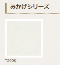 クラレノーブルライトKN みかげシリーズT560K 2745×760×10mm