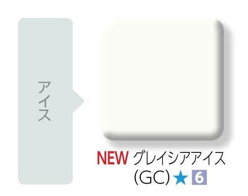 コーリアン アイスシリーズ 2490×762×6mm