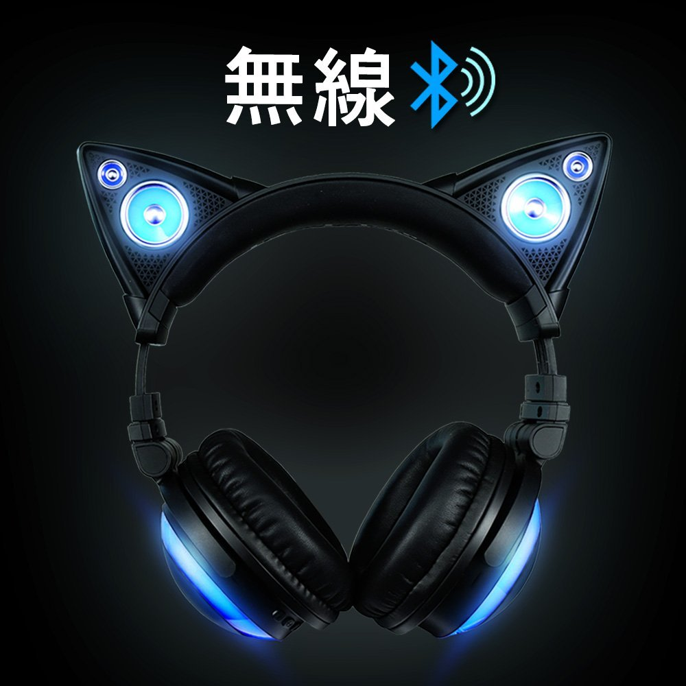 High-performance cat ear headphones second generation eight colors freedom  conversion five kinds flash mode radio Bluetooth microphone internal organs