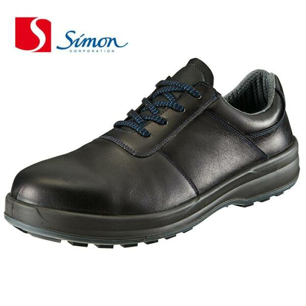 8511 safety boots Simon simon avian Theo a pair of shoes black SX3 layer bottom