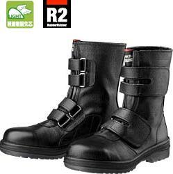 安全靴 ドンケル コマンド R2-54 長編みマジッ ク(r2-54donkel)