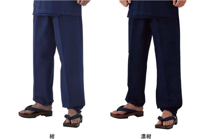 【作務衣 甚平下衣】藍染・あい染・つむぎ織作務衣 下衣 国内縫製 国産 カラー2色 3L(k5010koe-b)