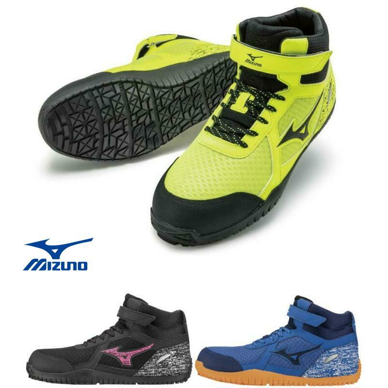 安全靴 ミズノ ミドルカット オールマイティ SD13H F1GA1905 新作 2019年11月下旬発売予約販売