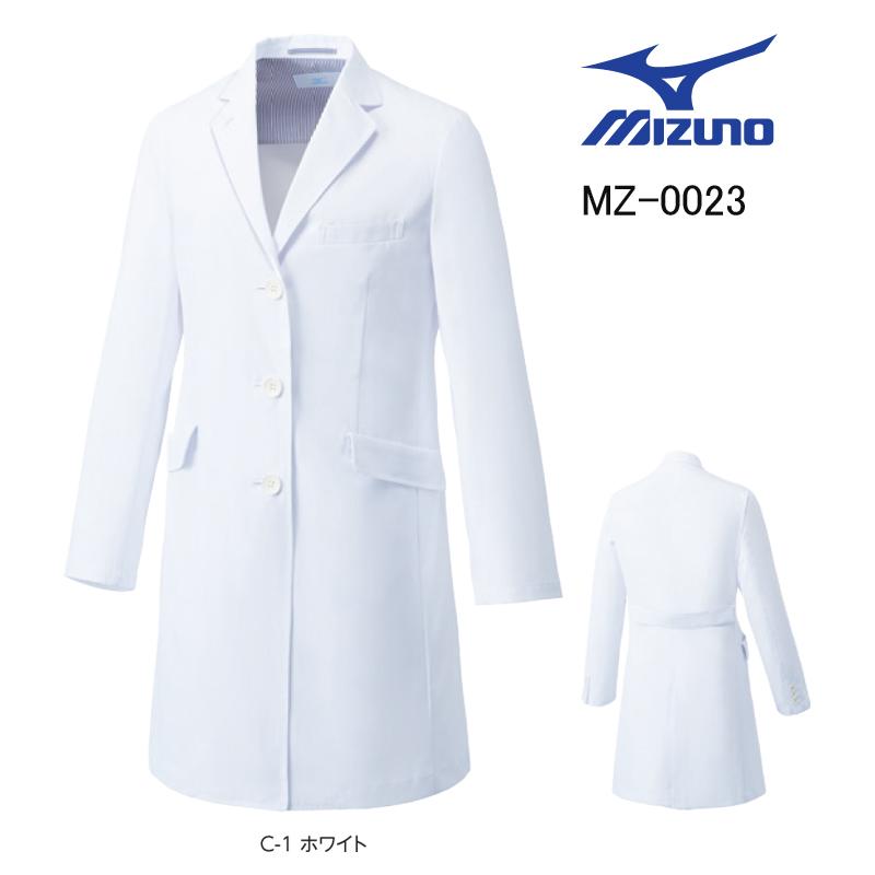 【白衣 女性】白衣 ドクターコート ミズノ MIZUNO unite MZ-0023 制菌加工 女性用 シングル 診察衣