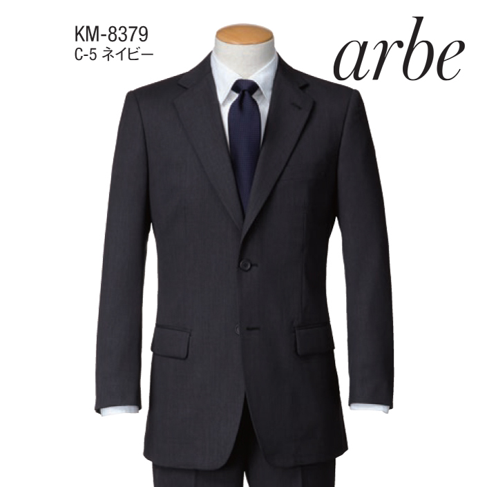 フォーマルジャケット arbe チトセ 男性用 KM-8379 TWヘリンボーン/TWストライプ ウール50%ポリエステル50% 4色