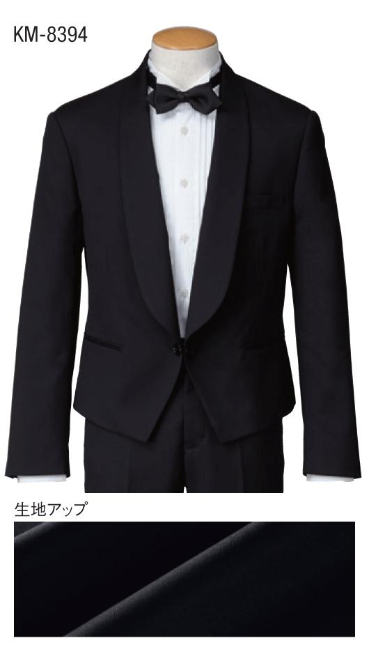 イートンコート arbe チトセ ショールカラー 男性用 KM-8394 TWストレッチ加工 ウール30%ポリエステル70%