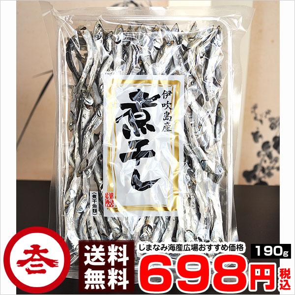 最高級品質 伊吹島産煮干しいりこ 日本限定 歴史が物語る味 煮干いりこ大羽 伊吹島産 190g 迅速な対応で商品をお届け致します