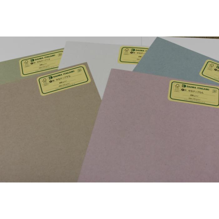 カラー 色 厚紙 大和板紙:ゆるチップシリーズ 本日の目玉 B5サイズ 182x257mm 5色各6枚30枚セット 厚さ約0.3mm 無料サンプルOK 5色各6枚30枚セット@35 枚 厚さ約0.3mm図面工作やポップやプライスカード等に最適 @35