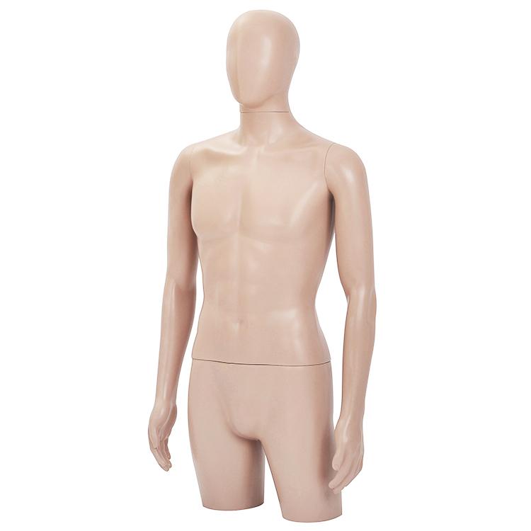 あす楽 【送料無料】 男性用マネキンGM-HS顔なしひざ上等身大トルソーMK-8286