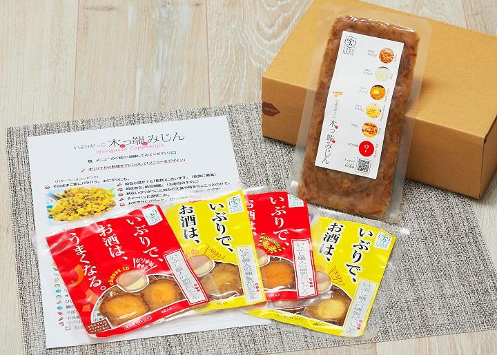 いぶし職人の燻製だいこん 日本正規代理店品 家呑みがっこのツマミセット いぶし職人 セールSALE%OFF 燻製だいこん