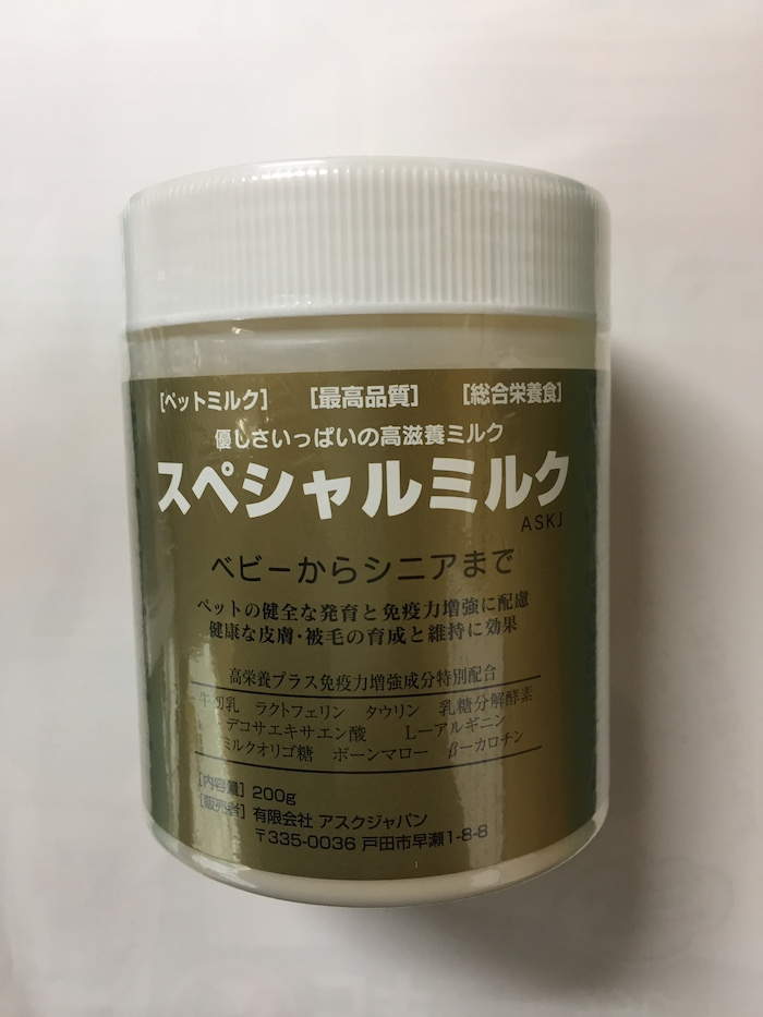 200g×12【ASK】送料無料 スペシャルミルク