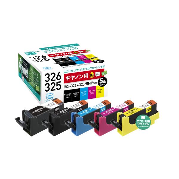 キャノン Canon BCI-326+325/5MP エコリカ ECI-C325+3265P/BOX リサイクルインク 5色P 2個セット <直送品・同梱および代引き決済不可><送料無料>【SSP】