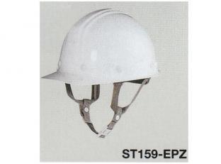 【送料無料】タニザワ保護帽超軽量FRP帽【ST159-EPZ】【ST159-EPZ】【K】