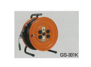 【送料無料】コードリール【ハタヤリミテッド】サンデーリール 重量7.2kg【GS-301KS】【K】