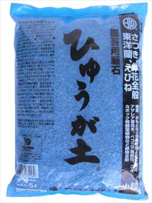 【おすすめ商品】 【ひゅうが土販売】日向土 小粒(5L)/1個 【M】