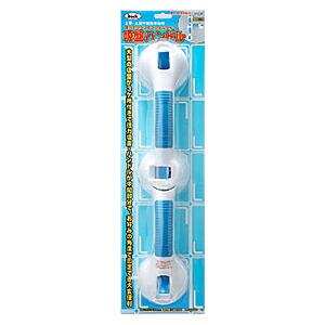 【送料無料】吸盤ハンドル【1個入×5パック】KQJL-498 ※代引き不可商品※【光】【K】