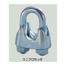 <title>KMクリップ ユニクロメッキ 12 送料無料 買い取り ワイヤクリップ U12 125個入り K</title>