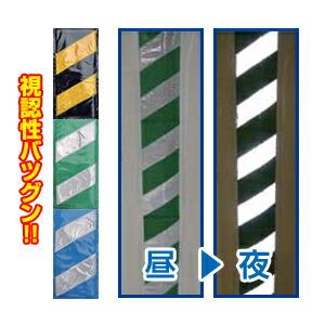 【送料無料】【KMAX】反射コーナークッション【40枚入り】カラー:緑/白 ※代引き不可商品※ 【K】