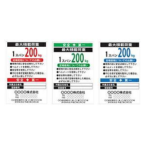 【送料無料】【KMAX】作業主任者 看板【2色】【100枚入】※代引き不可商品※ 【K】
