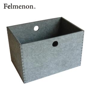 【増税による値上げはしていません】【送料無料】【フェルメノン】HOZO BOX(L) グレー 5個セット 【フェルト 収納 雑貨】【代引不可】【LI】