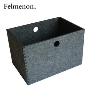 【増税による値上げはしていません】【送料無料】【フェルメノン】HOZO BOX(L) ダークグレー 5個セット 【フェルト 収納 雑貨】【代引不可】【LI】