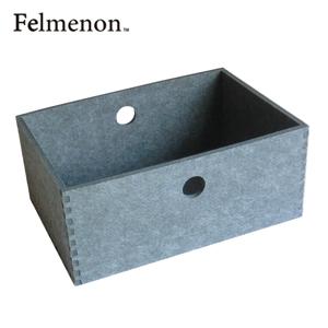 【増税による値上げはしていません】【送料無料】【フェルメノン】HOZO BOX(M) グレー 5個セット 【フェルト 収納 雑貨】【代引不可】【LI】