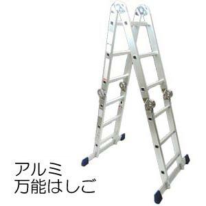 【送料無料】アルミ 万能 はしご ABH-320 【K】