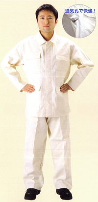 【送料無料】【防炎綿製品】綿プロバン 防炎服【ズボン】NB-120 サイズ:LL ※代引き不可※【NB】