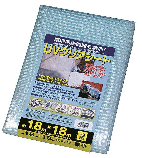【送料無料】【国産】【萩原工業】UV クリアシート 2.7m×3.6m【20枚】【K】