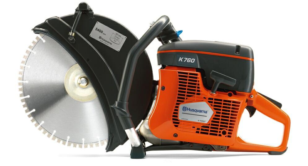 【送料無料】エンジンカッター K760【14インチ用】【K】