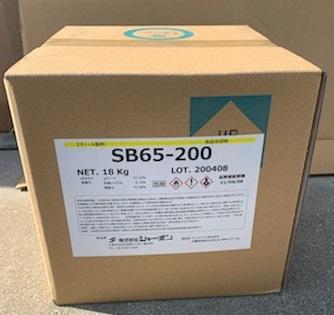 在庫あり 残りわずか! アルコール製剤 SB65-200【18kg】高い除菌効果 エタノール製剤 除菌 アルコール 送料無料【Z】