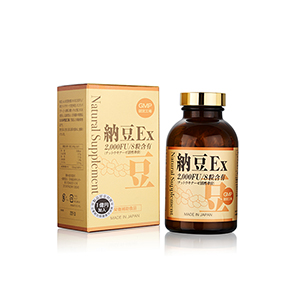 《送料無料》納豆EX サプリメント ナットウキナーゼ サプリメント 錠剤 栄養補助食品 健康 4580461122078【MG】
