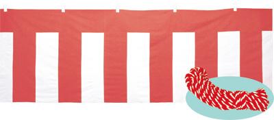 国産 紅白幕 木綿製 縦1800mm×長さ9m 紅白ロープ付き 選挙用品 パーティー 華やかに演出 送料無料【PK】