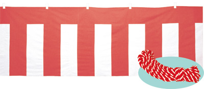 国産 紅白幕 木綿製 縦1800mm×長さ5.4m 紅白ロープ付き 選挙用品 パーティー 華やかに演出 送料無料【PK】
