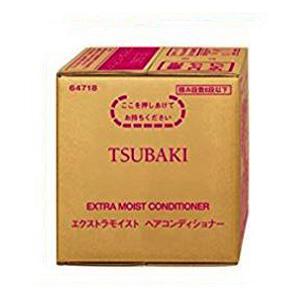 【生活雑貨】※容器、コック付、混載不可※【資生堂】【セット販売】TSUBAKI コンディショナー【10L×2個セット】【BN】