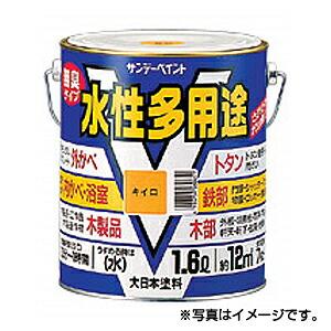 【サンデーペイント】水性多用途 1.6L グレー 1ケース(4個入り) ※代引き不可商品※【K】