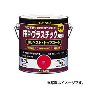 サンデーペイント 水性FRP プラスチック用塗料 注目ブランド 0.7L 黄色 ※代引き不可商品※ K おしゃれ 6個入り 1ケース