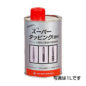【送料無料】【SYK】ミラクルスーパー タッピング【専用容器/18L】S-029 ※代引き不可商品※ 【K】