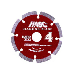 【ブレード】【ワキタ】ダイヤモンドブレード ウェットタイプ HW-10 ※代引き不可商品※【K】