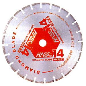 【ブレード】【ワキタ】ダイヤモンドブレード ドライタイプ HD-7 ※代引き不可商品※【K】
