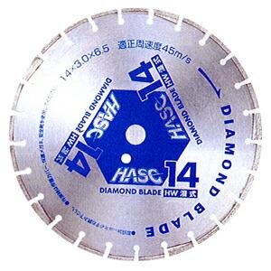 【ブレード】【ワキタ】ダイヤモンドブレード ドライタイプ HD-10 ※代引き不可商品※【K】
