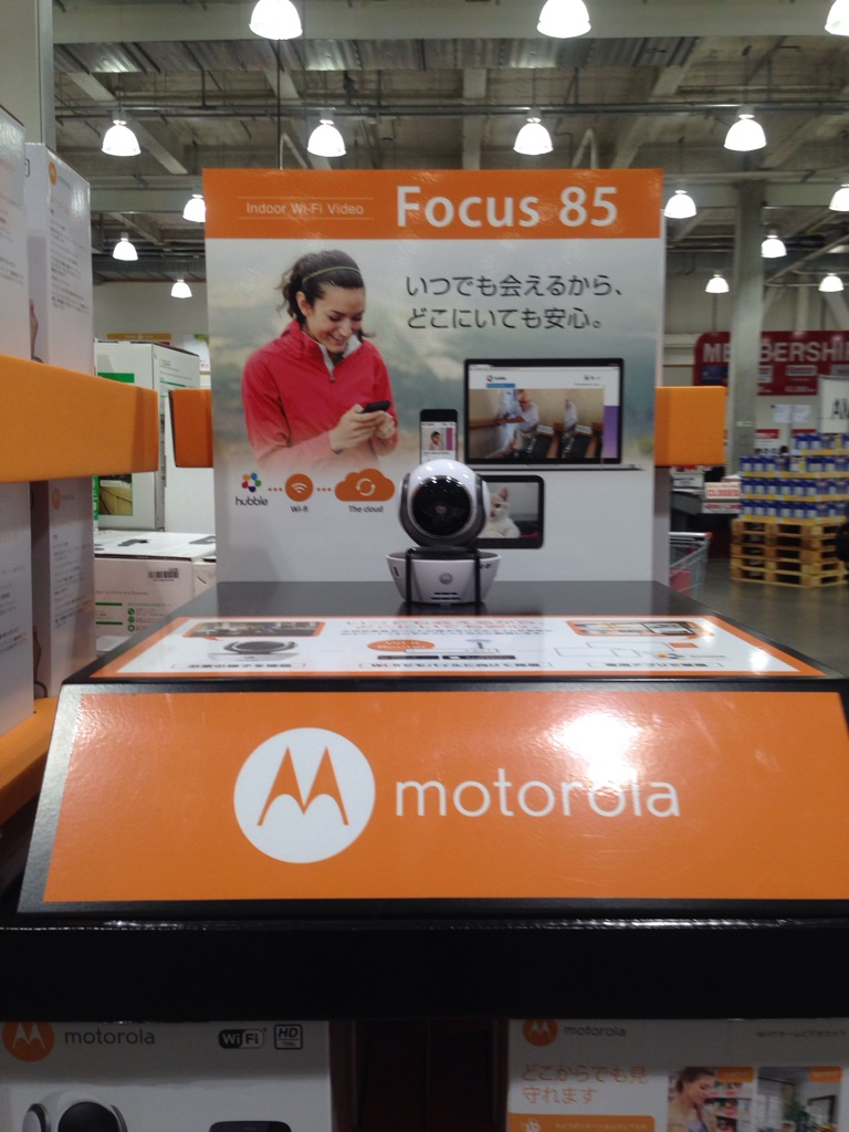 内祝い Motorola 送料無料 コストコ 587168 モトローラ