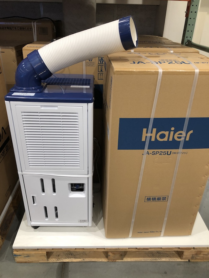 コストコ Costco 数量限定 #15116 Haier ハイアール スポットクーラー(冷房専用) JA-SP25U(ホワイト) キャスター付き ポリタンク 2.5kW エアコン【Z】