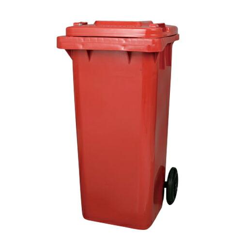 ダルトン DULTON<メーカー直送 同梱・代引き不可>【送料無料】PLASTIC TRASH CAN 120L RED【LI】
