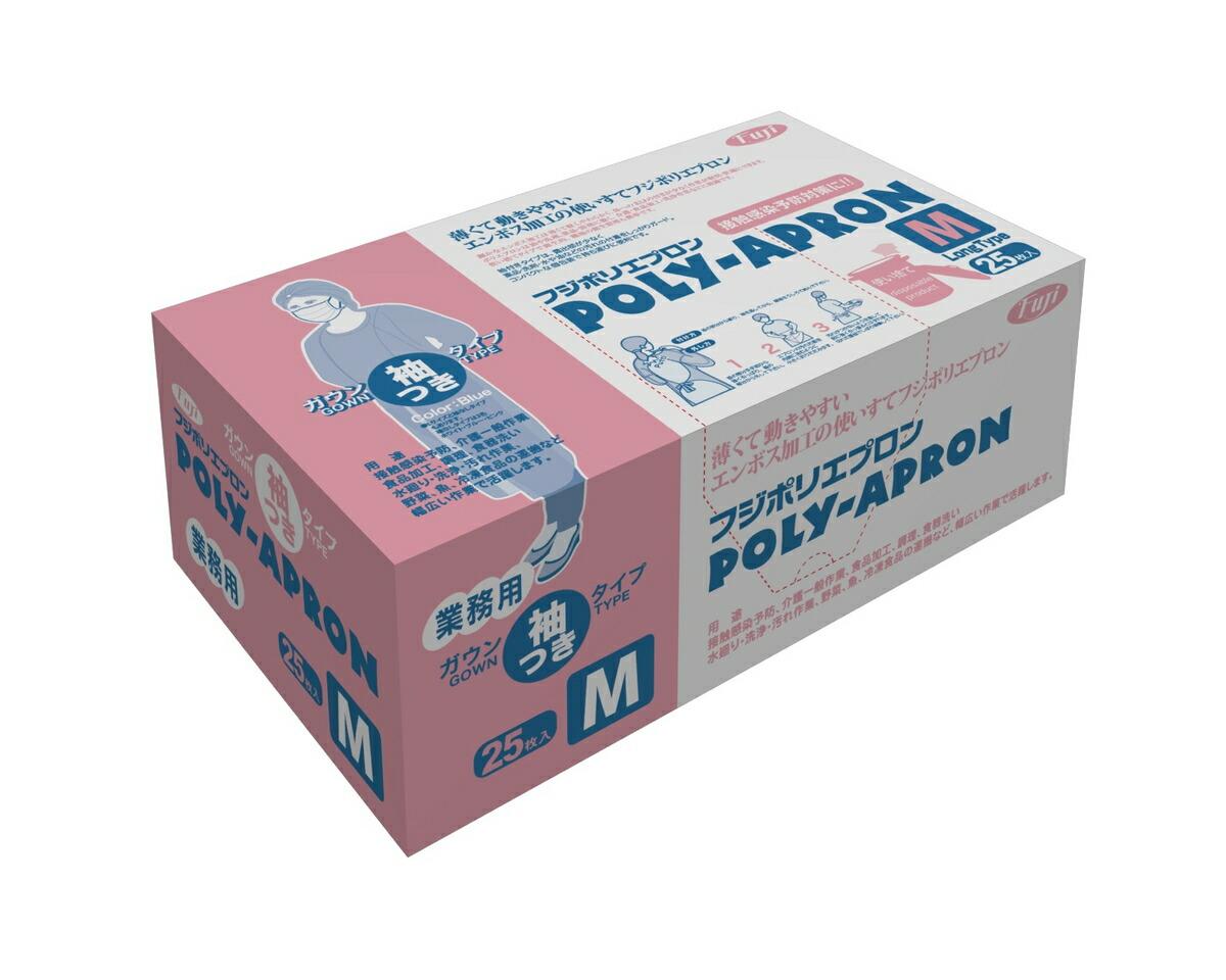 <送料無料>フジポリエプロンロング袖付 ブルー M 入数:200枚(25枚×8箱) 4942015002074 【SBD】